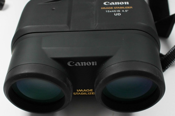 Canon Fernglas 15 x 45 IS image stabilizer